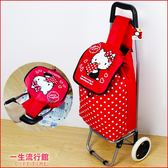 《熱銷現貨》Hello Kitty 凱蒂貓 正版 拖拉攜帶式購物車 媽咪 買菜車 菜籃車 B25002