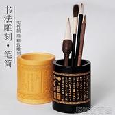 大號圓形筆筒大容量竹雕創意時尚擺件復古中國風筆架辦公室個性學生 快速出貨