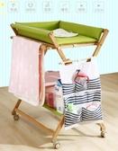 嬰兒護理臺 尿布台嬰兒護理台換尿布台撫觸台便攜 萬寶屋