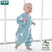 嬰兒睡袋兒童秋冬季加厚法蘭絨連體睡衣分腿防踢被【步行者戶外生活館】