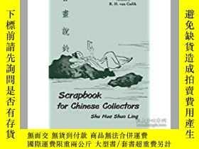 二手書博民逛書店Scrapbook罕見for Chinese Collector