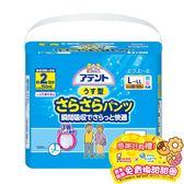 (憑包裝貼紙兌換甜甜圈)日本大王Attento超透氣舒適復健褲L~LL(10片/包)