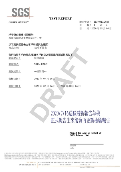 雨晴牌-三層不織布口罩 @成人-藍色@中層熔噴有SGS檢驗報告 台灣製造 可製造批發外銷一盒50片