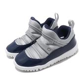 Nike Jordan 11 Retro Little Flex TD 灰 藍 童鞋 小童鞋 喬丹 休閒鞋 【PUMP306】 BQ7102-007