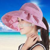 帽子女夏天太陽帽韓版遮陽帽防紫外線可折疊遮臉戶外防曬大沙灘帽「艾尚居家館」