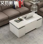 多功能茶几 小戶型折疊升降茶幾餐桌兩用多功能變儲物簡約創意圓角茶幾帶凳子  DF 艾维朵