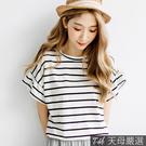 ◆台灣製造 ◆彈力柔感棉料材質 ◆條紋配色設計 ◆荷葉袖剪裁