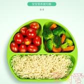 寶寶餐盤吸盤碗矽膠防摔套裝輔食吃飯碗嬰兒童餐盤【聚可愛】