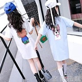 女童T恤新款夏裝純棉短袖中長款洋氣中大童體恤衫潮打底上衣 至簡元素
