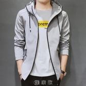 外套男寬鬆2019新款ins潮牌男士夾克學生青少年學生韓版潮流上衣 快速出貨