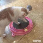 貓咪玩具瓦楞紙貓抓板貓抓盤兔毛老鼠逗貓棒 SH552『美鞋公社』