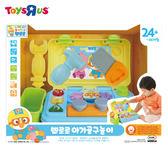 玩具反斗城   Pororo小小音效工具箱