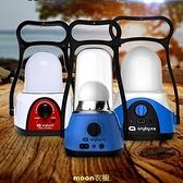 帳篷露營燈可充電戶外照明手提燈超亮應急馬燈家用野營 快速出貨