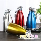 家用保溫壺304不銹鋼保溫水壺大容量暖壺暖瓶熱水瓶保溫瓶2L 九折鉅惠