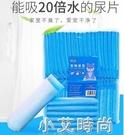 貓尿墊貓咪專用尿不濕尿片尿布寵物隔尿貓用墊片一次性生產墊用品 小艾新品