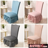 椅套 彈力椅套家用餐桌椅子套罩板凳套墊子靠背一體萬能通用凳子套歐式