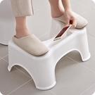降價兩天 優思居 塑料馬桶凳子 成人衛生間蹲坑蹲便凳浴室廁所腳踏墊腳凳