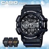 CASIO 卡西歐 手錶專賣店 G-SHOCK GA-400GB-1A DR 男錶 橡膠錶帶 黑銀 抗磁 耐衝擊構造 世界時間