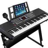 電子琴成人初學兒童鋼琴男女孩入門61鍵多功能學生音樂器玩具