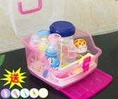 奶瓶收納盒 加厚奶瓶收納箱盒瀝水晾干架子兒童餐具奶粉儲存帶蓋防塵