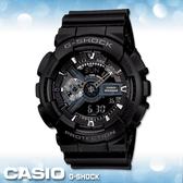 CASIO 手錶專賣店   CASIO G-SHOCK GA-110-1B 多層次機械風錶盤
