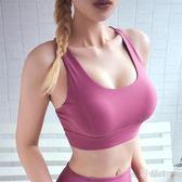 可調節高強度運動內衣女防震聚攏防下垂跑步背心美背健身瑜伽文胸 PA4706『科炫3C』
