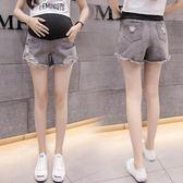 孕婦短褲女夏季2018新款外穿打底破洞牛仔褲子夏裝薄款寬鬆孕婦褲 芥末原創