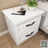 床頭櫃 北歐床頭柜簡約現代簡易實木床邊小柜子小戶型臥室收納儲物柜 igo阿薩布魯