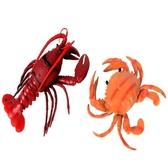 大號BB哨軟膠仿真龍蝦塑膠模型玩具靜態螃蟹海洋動物兒童認知禮物 蜜拉貝爾