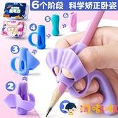 握筆器矯正器幼稚園兒童初學者寫字糾正握筆拿筆姿勢控筆【淘嘟嘟】
