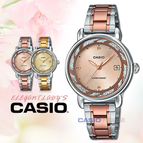 CASIO 卡西歐 手錶 專賣店 國隆 LTP-E120RG-9A 女錶 指針錶 不鏽鋼錶帶 玫瑰金面 防水