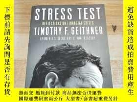 二手書博民逛書店STRESS罕見TEST TIMOTHY F.GEITHNERY