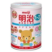 MEIJI 金選明治成長奶粉3號850g-箱購(8罐)(新包裝) 4160元