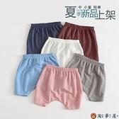 兒童短褲男童三分褲大pp休閒單褲男寶寶沙灘熱褲夏季薄款【淘夢屋】