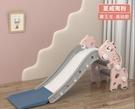 溜滑梯 寶寶爬梯室內家用幼兒園寶寶游樂場小型小孩多功能玩具TW【快速出貨八折搶購】