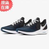 【現貨】NIKE ZOOM WINFLO 6 男鞋 慢跑 馬拉松 氣墊 網布 黑 藍 銀【運動世界】CU2990-001