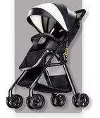 嬰兒推車可坐躺超輕便折疊小簡易便攜式高景觀寶寶手推車夏天傘車【卡米優品】