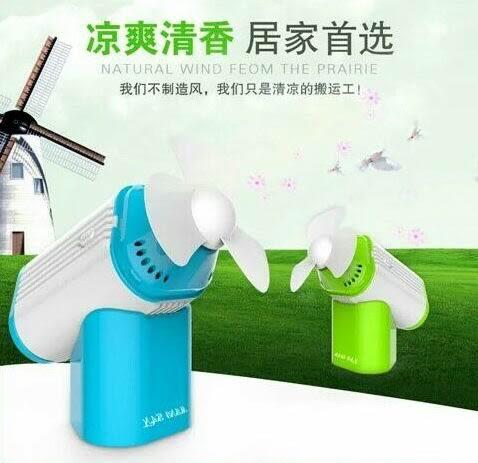 【鼎立資訊 】1690 香水 充電風扇 USB風扇 迷你風扇 隨身清涼 隨處清香 薰香機 香氛機 空氣清淨機