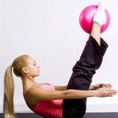 【新年鉅惠】瑜伽球加厚防爆瑜珈球迷你普拉提小球減肥球健身球