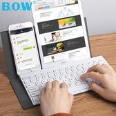 藍芽鍵盤  BOW超薄筆記本無線藍芽小鍵盤 安卓蘋果手機ipad平板電腦通用靜音 igo 玩趣3C