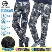 男女款迷彩戶外機能保暖衝鋒褲 5色可選
