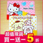 Hello Kitty 凱蒂貓 布丁狗 美樂蒂 雙子星  正版 地毯 浴室地墊 腳踏墊 防滑墊 B06642
