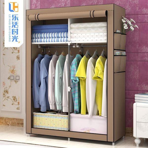 售完即止-簡易衣櫃布藝鋼架組裝收納衣櫥防塵折疊儲物櫃宿舍臥室布衣櫃12-7(庫存清出T)
