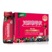 白蘭氏 活顏馥莓飲(50ml/瓶 x 6瓶)-美容飲熱銷第一 安心亞推薦 女人我最大介紹(效期2020/07)