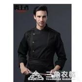 牛仔廚師服男短袖廚房廚師工作服長袖中國風 三角衣櫃