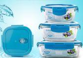 創得保鮮盒4件套微波爐專用飯盒 玻璃保鮮盒冰箱密封碗便當盒吾本良品