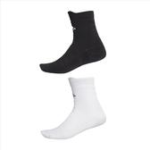 Adidas Alphaskin Crew Socks 黑白 中高筒長襪 運動襪 CG2654 / CV7673