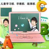 220v 網絡移動dvd影碟機家用高清便攜vcd播放機器cd兒童小電視 js11342『科炫3C』