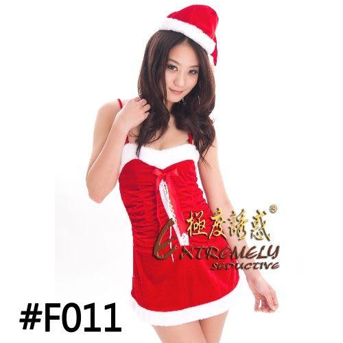 《蘇菲雅魅惑衣著》耶誕美計‧可愛聖誕服 F011