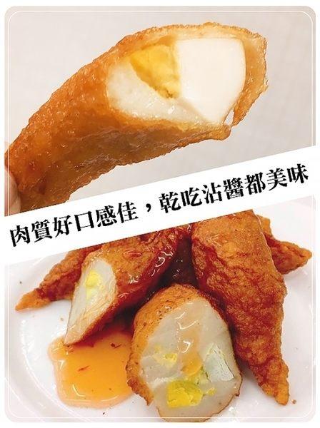 103元起【買1送1-全省免運】包蛋旗魚黑輪 共2包(300g±10%/包)